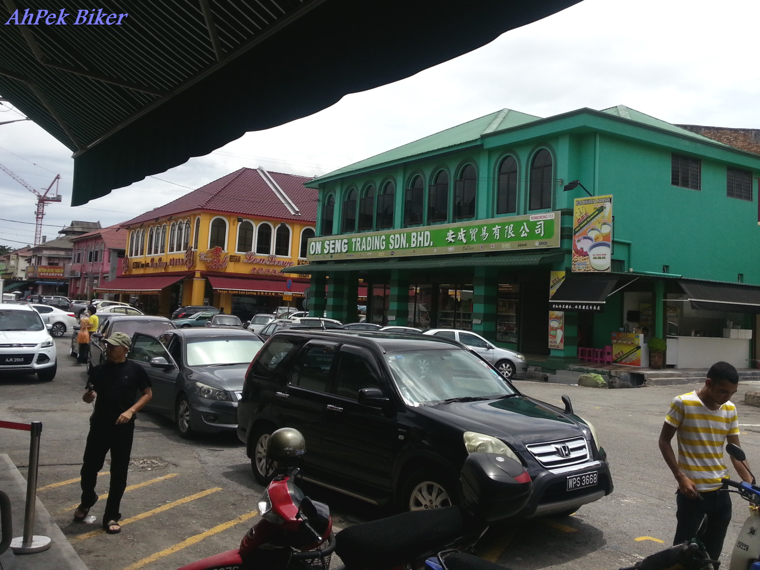 ipoh indian dating Delicious malaysian food menu from ipoh town barangaroo order today from order-in.