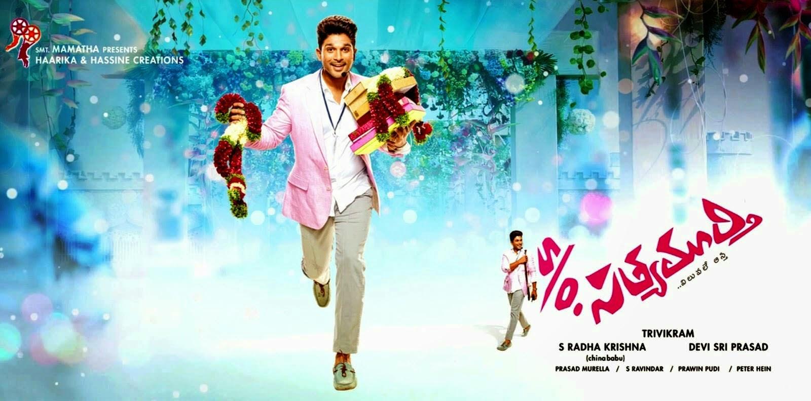 S/o Satyamurthy telugu movie review