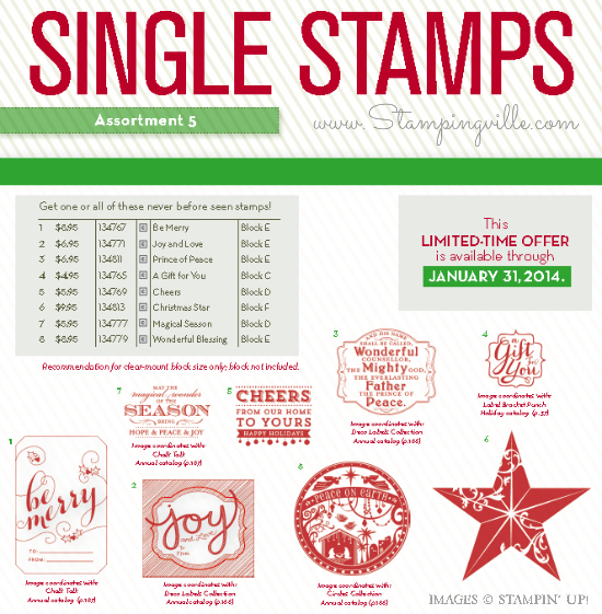 Stampin' Up! single clear mount stamps