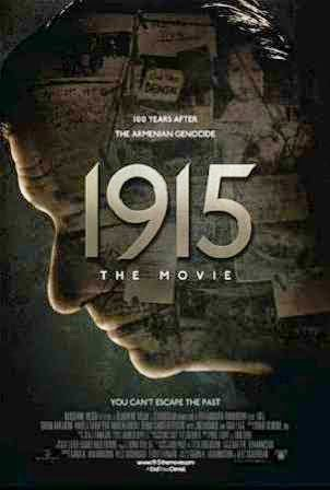 1915 (2015) English movie
