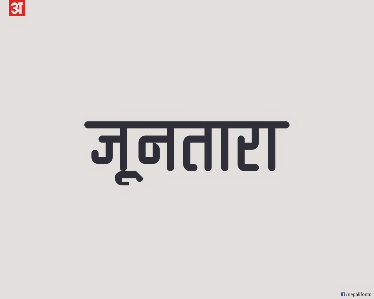 Devanagari font