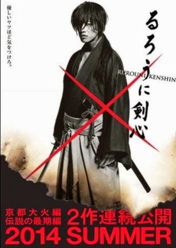 Poster Film Rurouni Kenshin Kyoto Inferno/ The Legend Ends 3