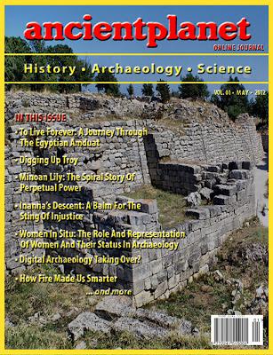 AncientPlanet Online Journal Vol.1