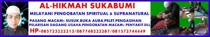 SUSUK AMPUH