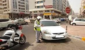 المخالفات المرورية بقانون المرور الجديد 2014 والعقوبة والغرامات