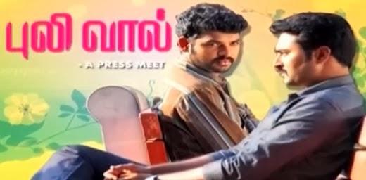 Puli Vaal | New Tamil Movie Press Meet – PeppersTv Mattu Pongal Special Program Show 16-01-2014