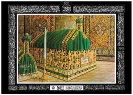 Makam Nabi Muhamad