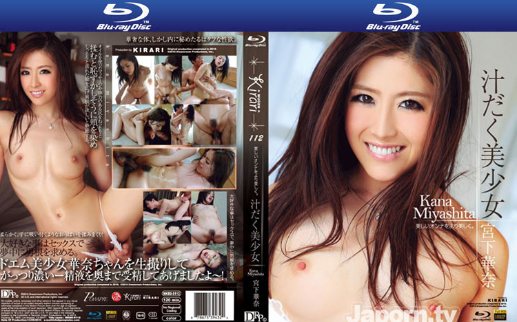 [MKBD-S112] KIRARI 112 汁だく美少女 : 宮下華奈 (ブルーレイ版) R2JAV Free Jav Download FHD HD MKV WMV MP4 AVI DVDISO BDISO BDRIP DVDRIP SD PORN VIDEO FULL PPV Rar Raw Zip Dl Online Nyaa Torrent Rapidgator Uploadable Datafile Uploaded Turbobit Depositfiles Nitroflare Filejoker Keep2share、有修正、無修正、無料ダウンロード