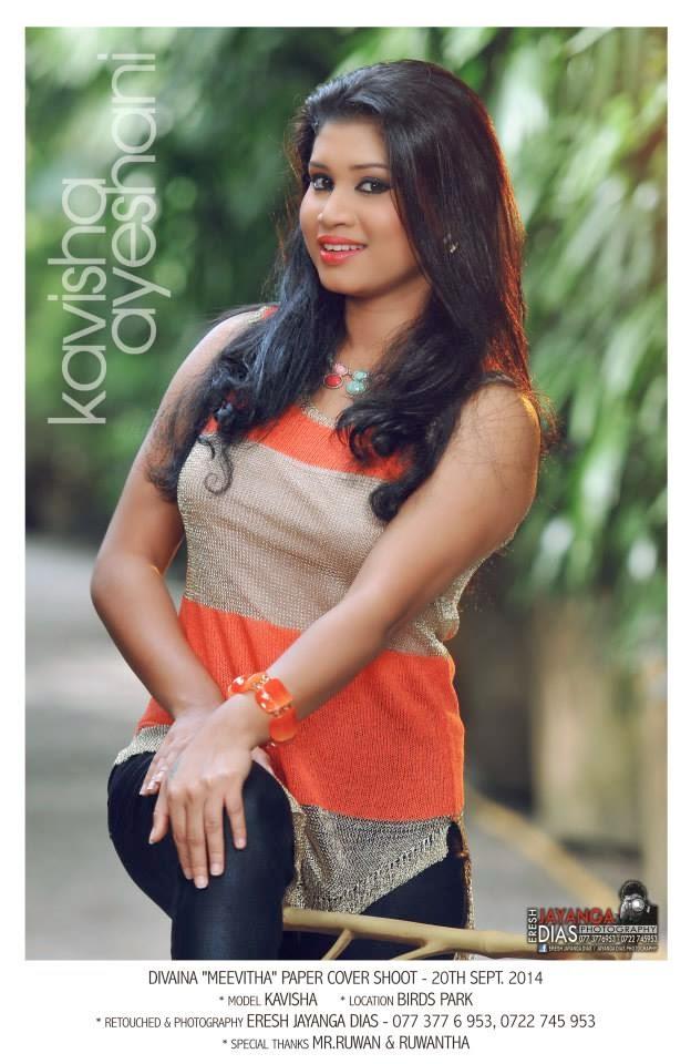 Kaveesha Ayeshani latest