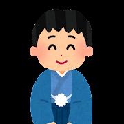 新年の挨拶のイラスト(男の子)