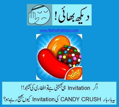013116 urdu latifay invitation urdu jokes 2016 stopboris Choice Image