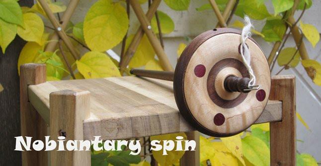 Nobiantary spin