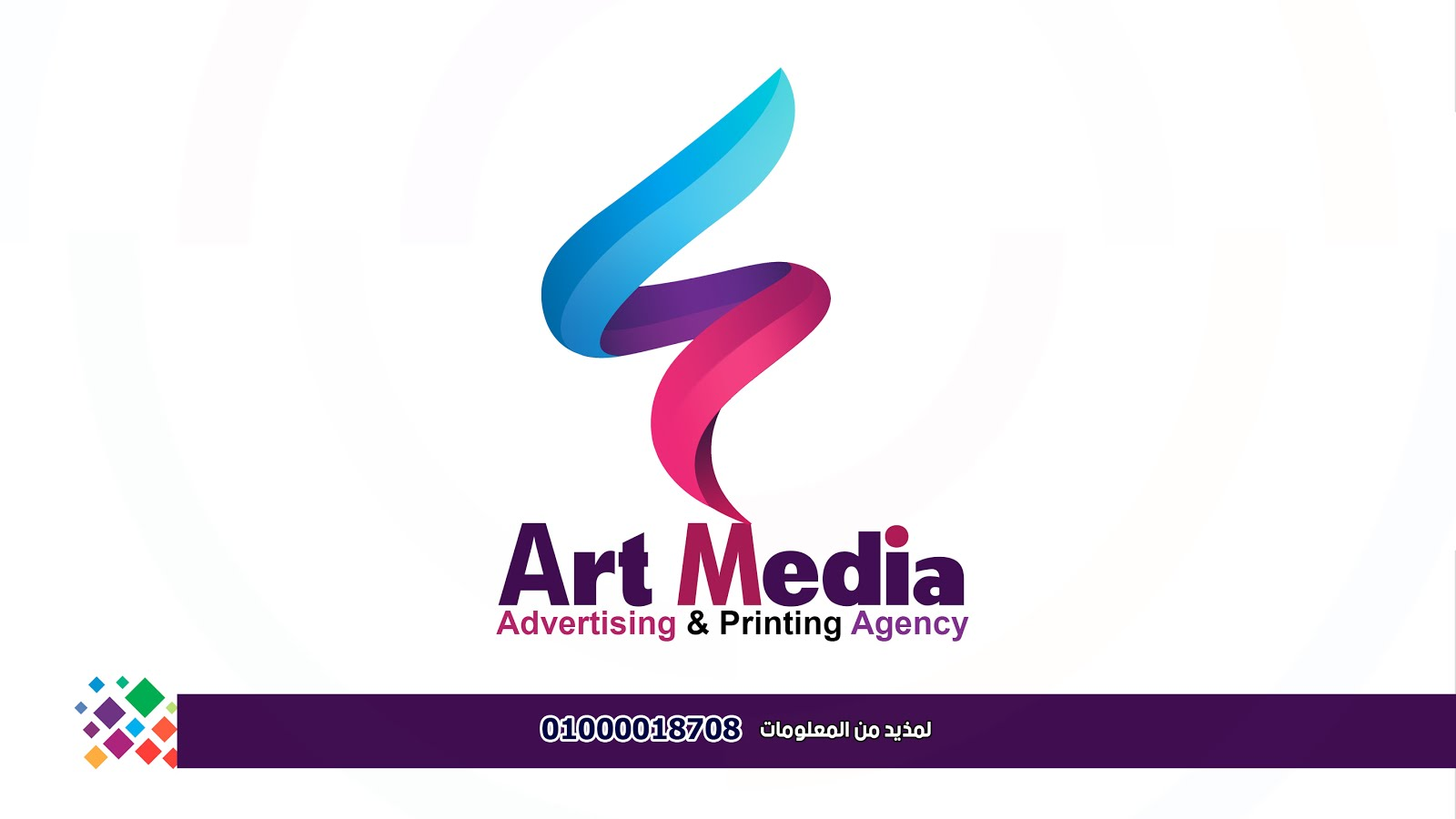 Art Media Advertising & E-marketing
