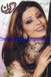 Kiran Digest September 2012
