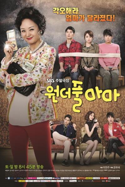 Phim Người mẹ tuyệt vời-Supermom