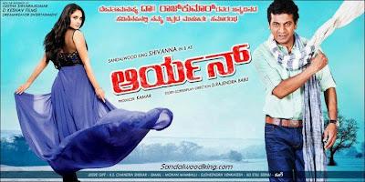 First Look of Kannada movie 'AARYAN' starring Shivarajkumar and Ramya