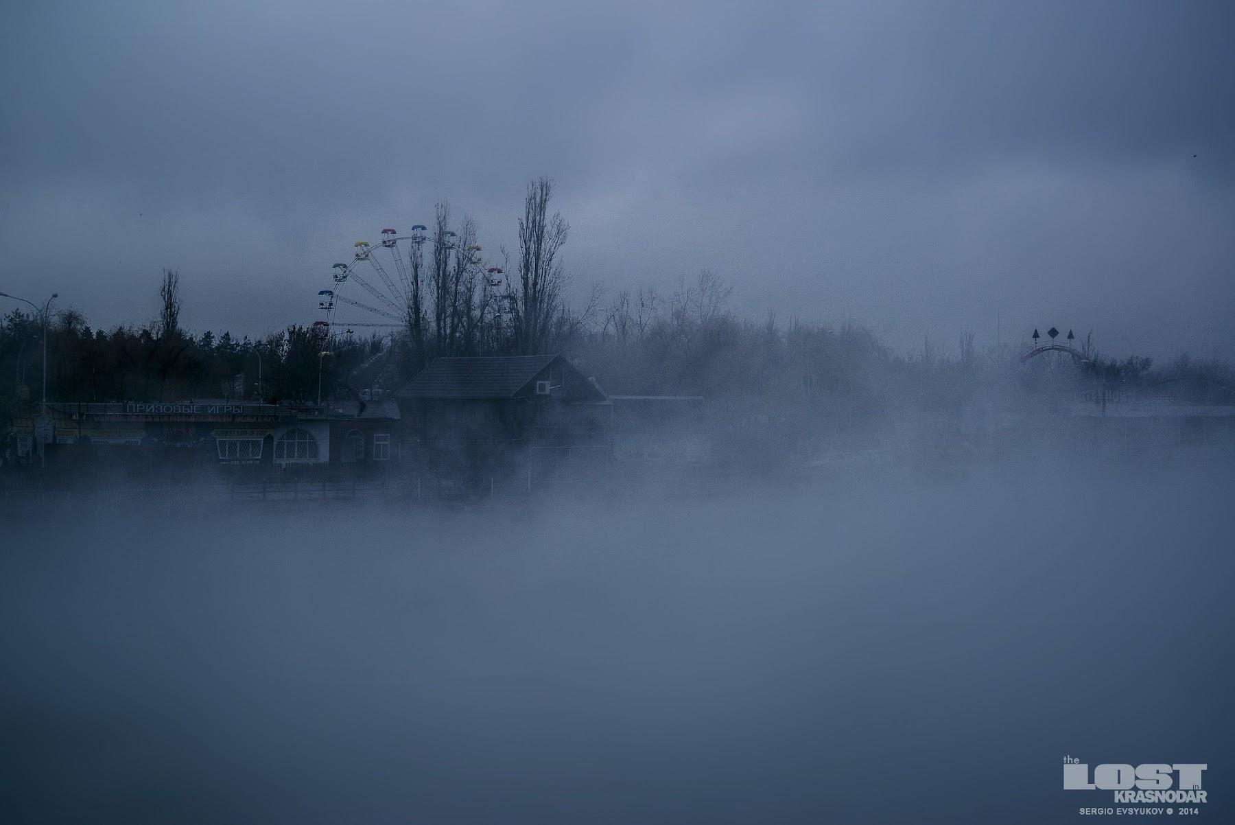 Осень в Краснодаре