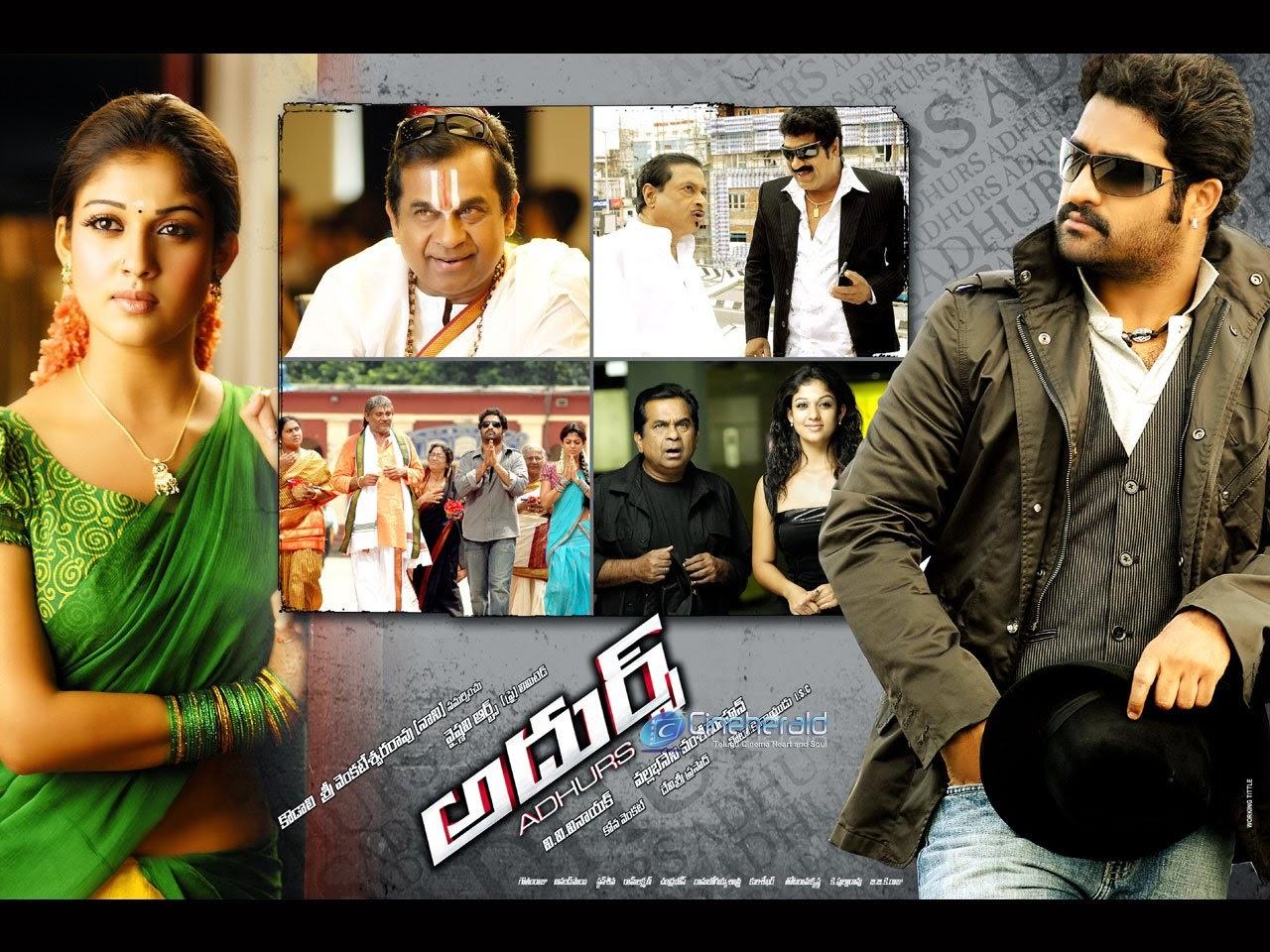 Adhurs HD Movie Watch Online | NTR, Nayantara, Sheela
