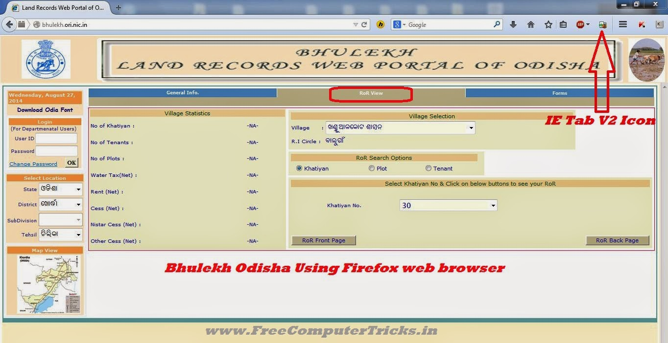 open bhulekh ori nic in website and click on ie tab icon