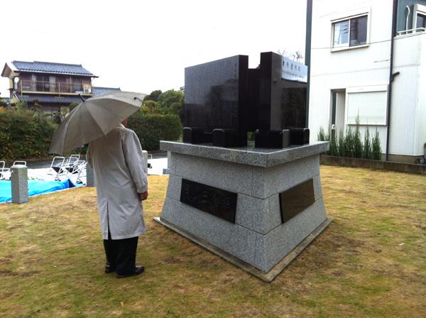 飯田長次郎