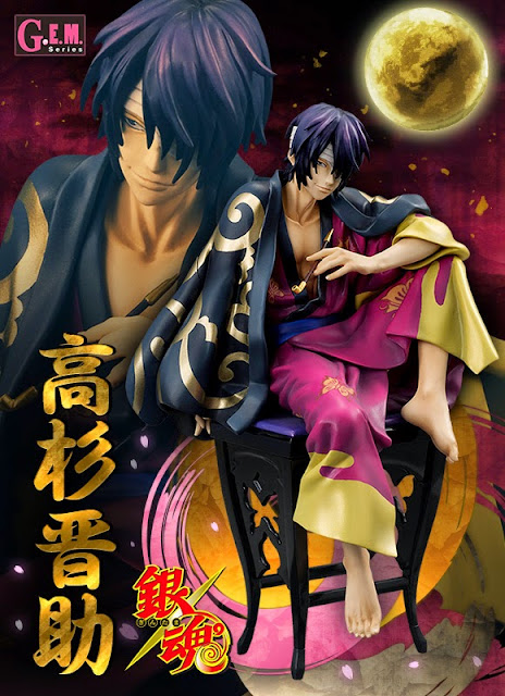 http://biginjap.com/en/pvc-figures/12070-gintama-gem-series-takasugi-shinsuke-tsuya-ver.html