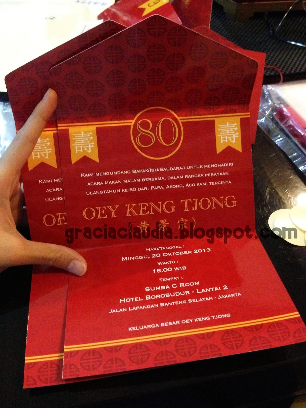 Gc design make up 80th birthday invitation final work back stopboris Gallery