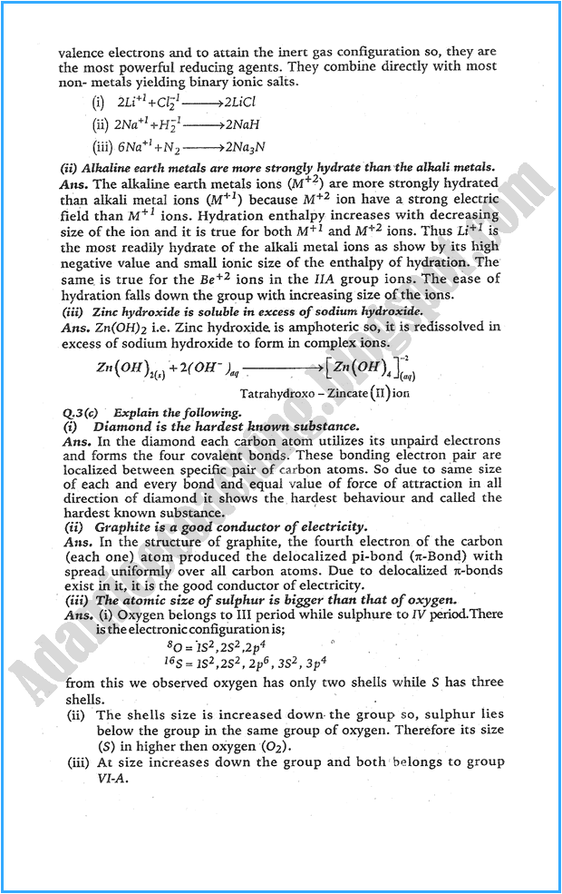 xii-chemistry-numericals-solve-past-year-paper-2007