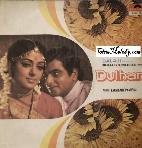 Dulhan  1974