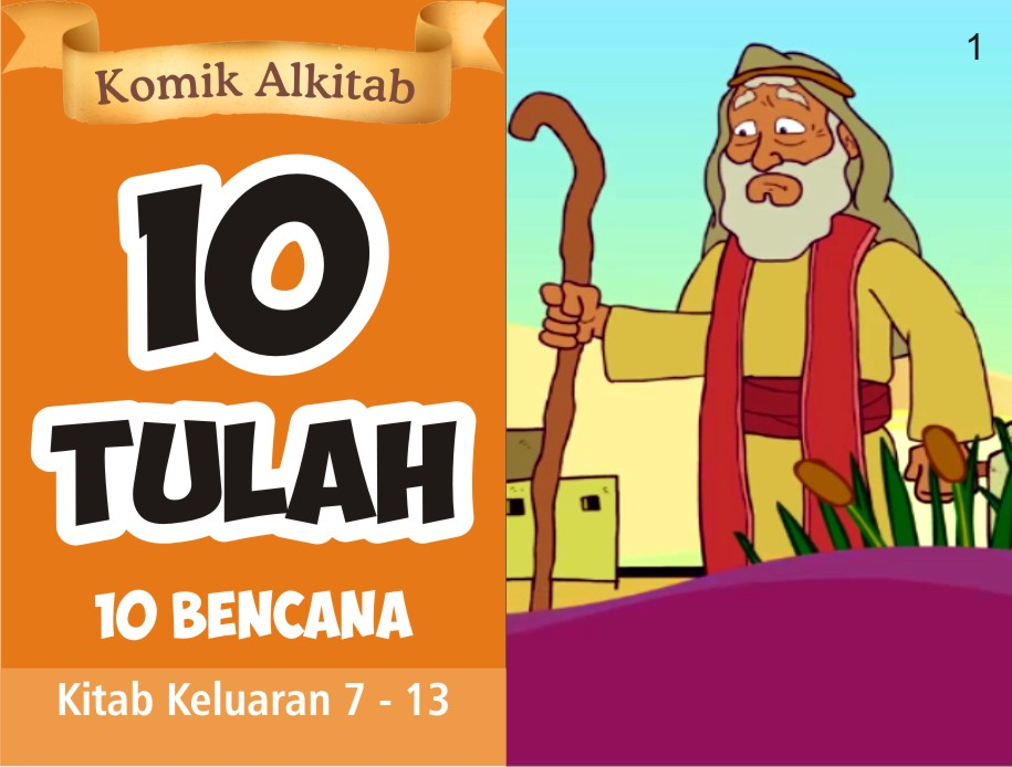 10 Tulah