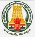TNPSC VAO Hall Ticket 2014
