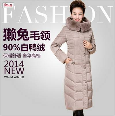 womens winter down coat