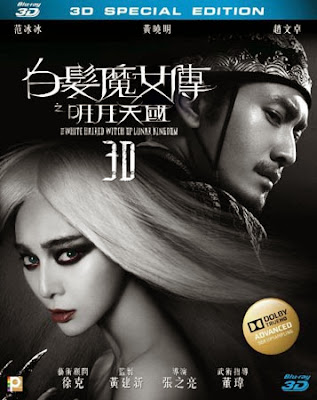 The White Haired Witch of Lunar Kingdom 2014 mHD 720p BluRay
