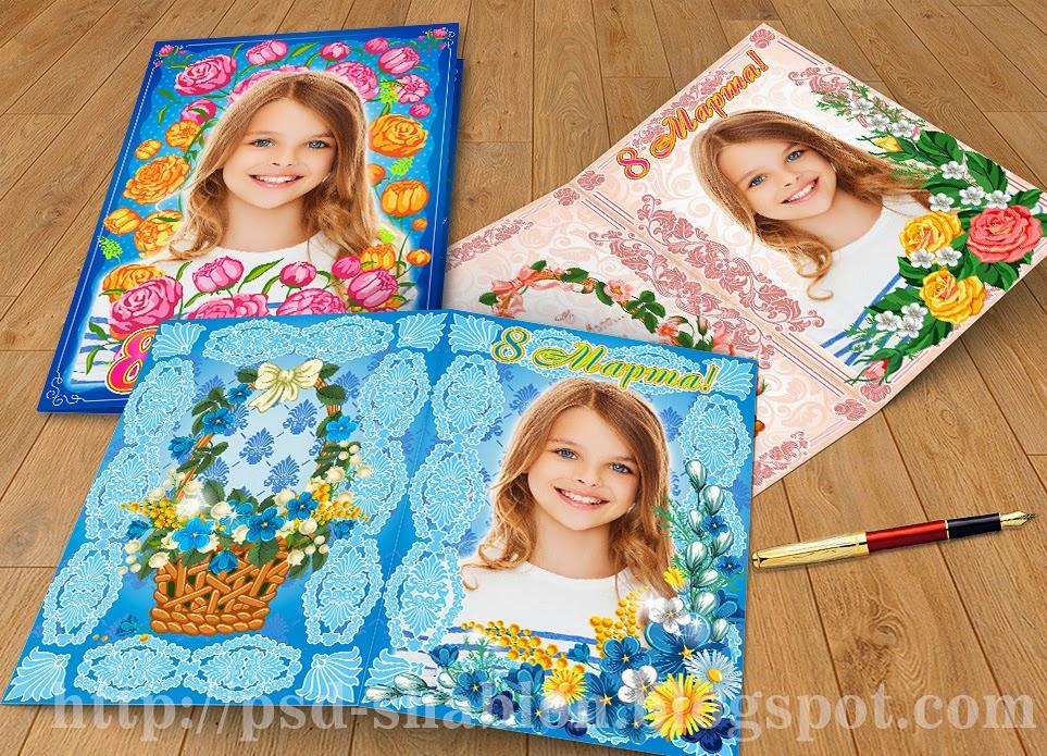 Шаблоны девочек для открыток 391