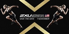 2XU Compression Run 2015 - Putrajaya