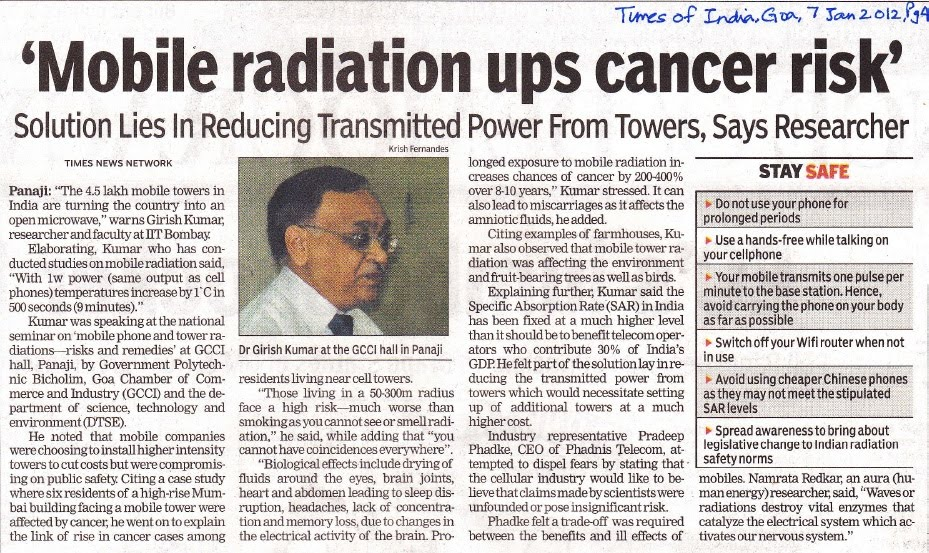 newspaper articles on mobile phone radiation