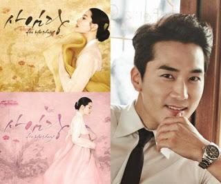 drama korea terbaru 2016 Saimdang, The Herstory