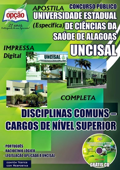 Apostila Concurso UNCISAL 2014 Completa para Nível Superior