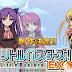Little Busters! EX [05/08] [Ova] [MEGA]