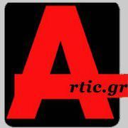 ARTIC GR