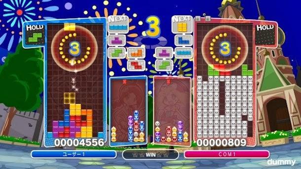 Vídeo del modo para cuatro jugadores en Puyo Puyo Tetris