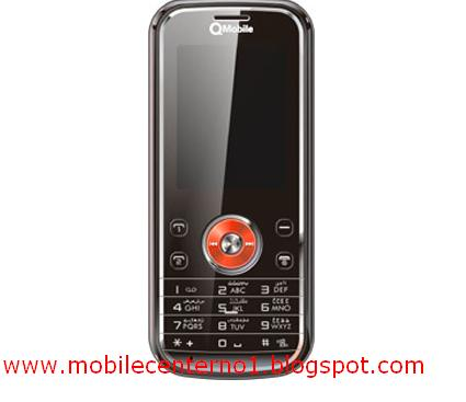 All mobile prices in pakistan qmobile e500 party price in for E table price in pakistan