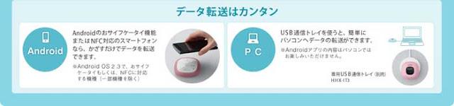 HSL-001 OMRON 睡眠計鬧鐘 超方便、NFC無線傳輸