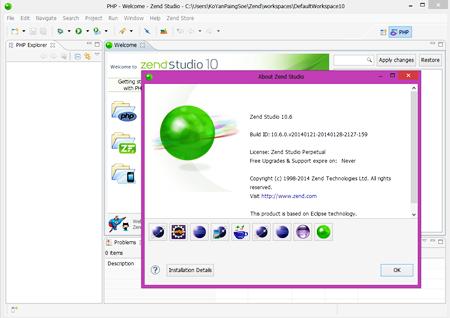 Скачать Zend Studio 9.0.1 Eng + Crack.