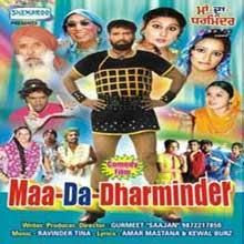 Maa Da Dharminder (2009 - movie_langauge) -