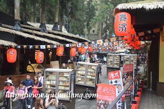 Kampung Syaitan Taiwan