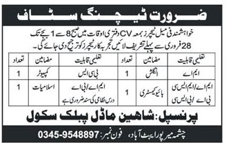 Shaheen-model-public-school-job-advertisement
