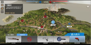 Battlefield 4 Mobile APK