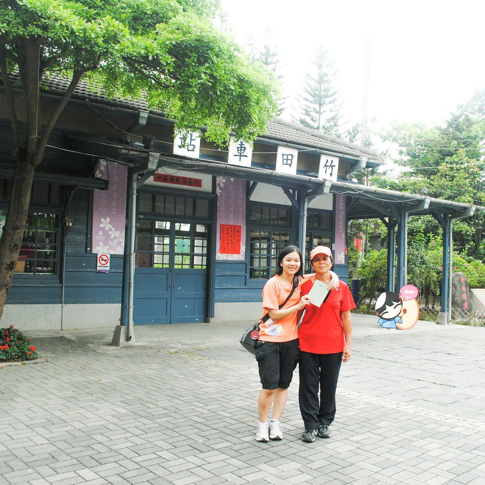 台湾 Taiwan