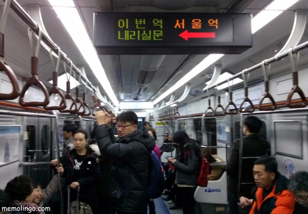 Aviso de llegada a la Estación de Seúl en el metro