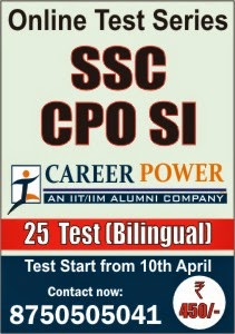 CPO SI Test Series